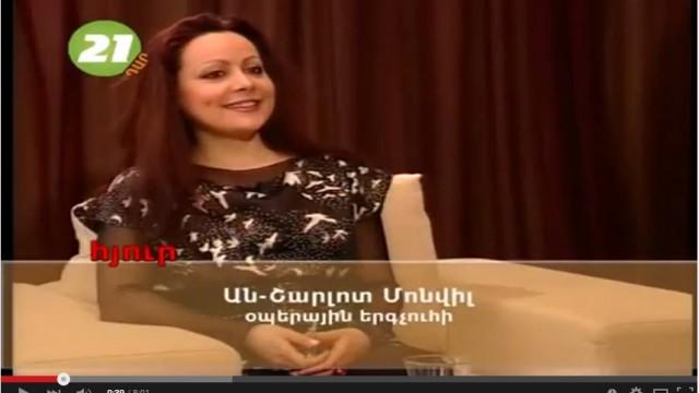 Interview télévisé