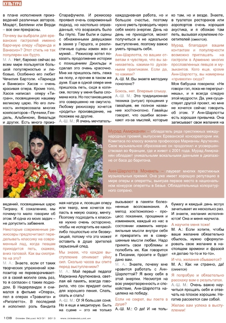 Article – Larinda e Vanesio en Russie – 2013-2